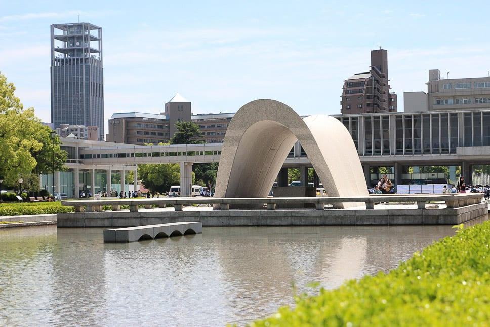 Memorial | Hiroshima